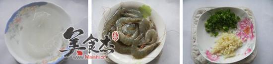 粉丝蒸海虾的做法大全