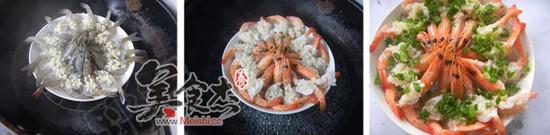 粉丝蒸海虾的家常做法