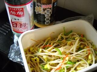 黄豆芽拌辣椒怎么煮