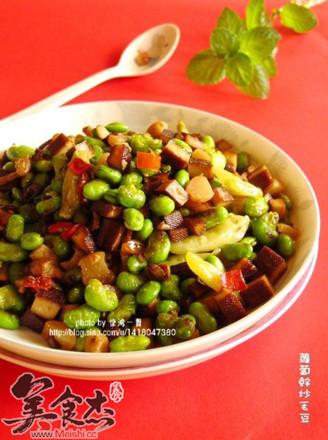 蘿卜干炒毛豆的做法