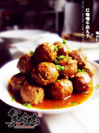 红咖喱牛筋丸子的做法