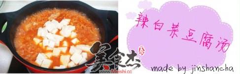 辣白菜豆腐汤的家常做法