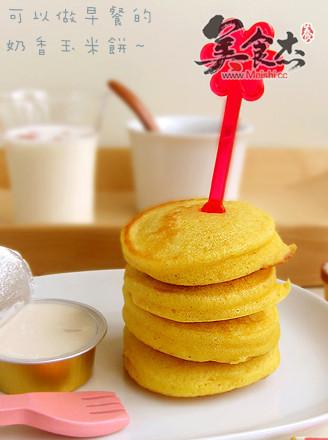 奶香玉米餅的做法