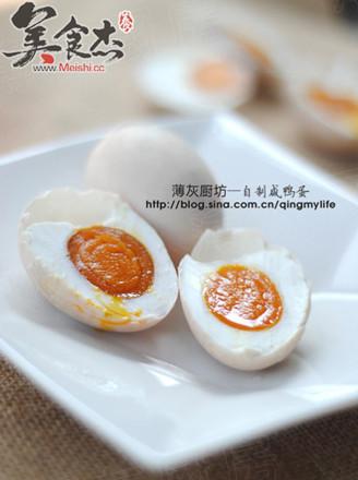 自制咸鸭蛋的做法