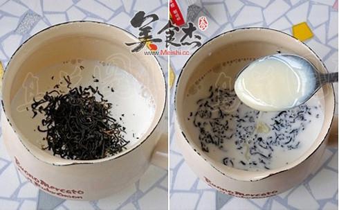 蒙古族 奶茶简笔画