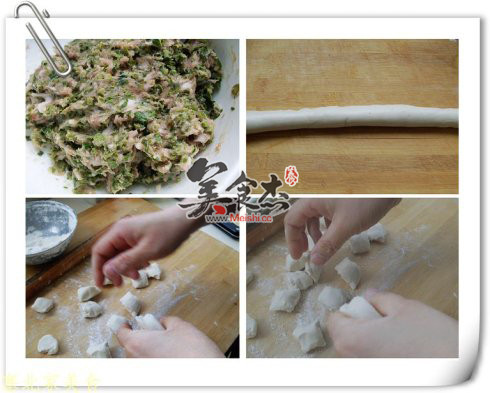 尖椒猪肉馅饺子的做法图解