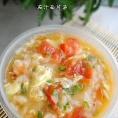 茄汁面片汤