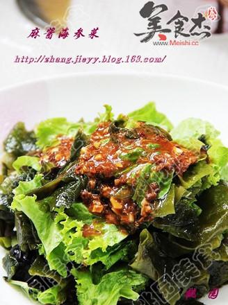 麻酱海参菜的做法