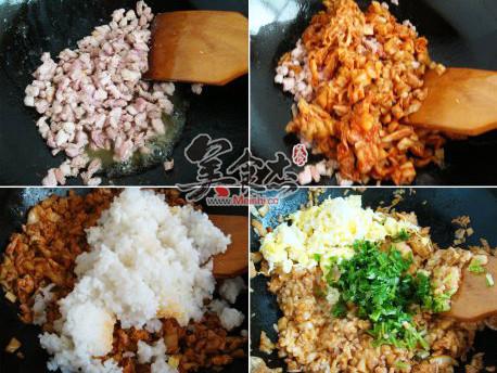 韩国辣白菜炒饭的做法图解