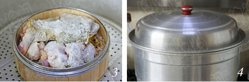剁椒粉蒸鲶鱼的做法图解