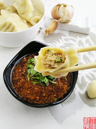 大葱猪肉饺子的做法