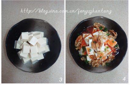 核桃蛋黄豆腐的做法图解