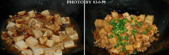 蚝油豆腐的简单做法