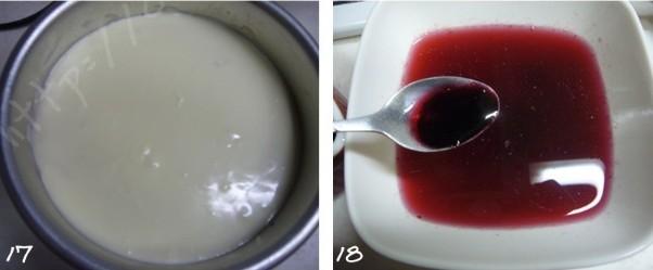 蓝莓酸奶芝士蛋糕怎么炖