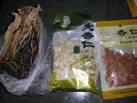 菜干南北杏猪肺汤的做法图解