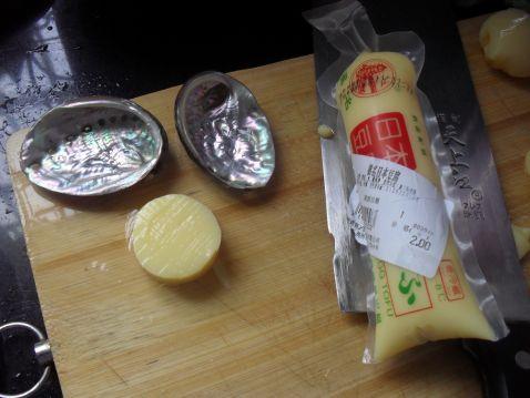 素做法的菜谱【鲍鱼图】_步骤_美食杰腌菜炒肉怎么炒图片