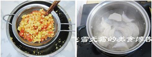 西红柿鸡蛋饺子怎么煮