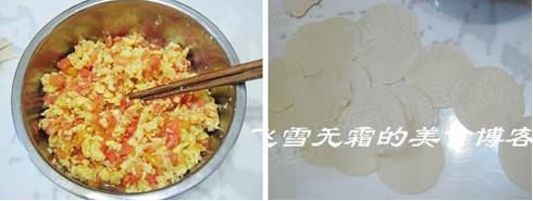 西红柿鸡蛋饺子怎么做