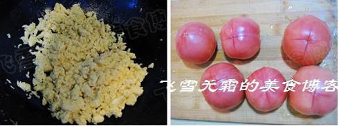 西红柿鸡蛋饺子的做法图解