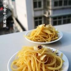 花椒油炒土豆丝