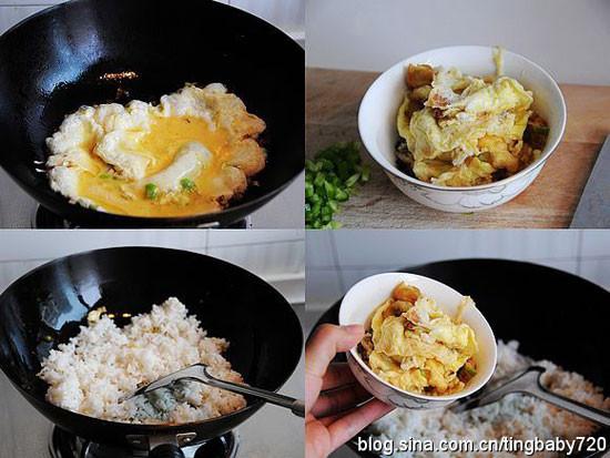 什锦蛋炒饭的家常做法