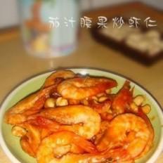 茄汁腰果炒虾仁