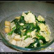 豆腐菠菜机器面