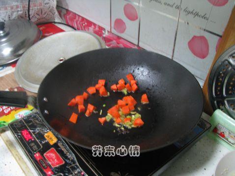 东北乱炖菜的家常做法