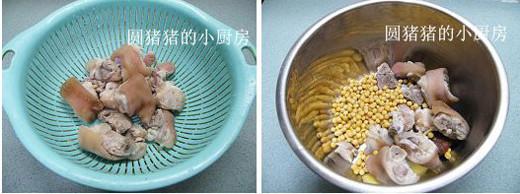 黄豆猪手汤的做法图解