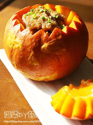 粉蒸肉南瓜盅的做法