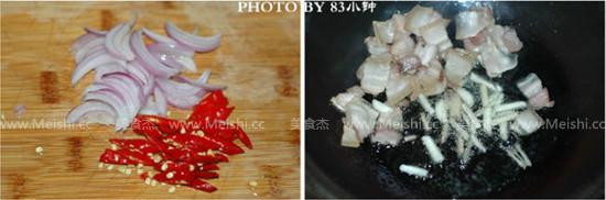 干锅茶树菇的做法图解