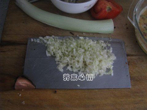 杂蔬肉末蒸蛋怎么吃