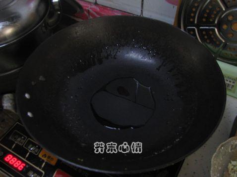 杂蔬肉末蒸蛋怎么做