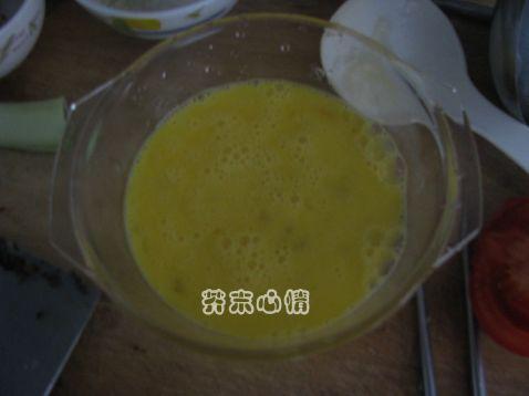 杂蔬肉末蒸蛋的做法大全