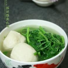 西洋菜鱼丸汤