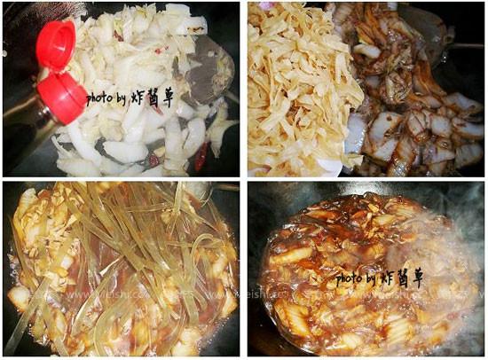 大白菜炖粉条的做法图解