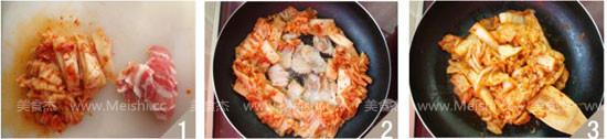 辣白菜五花肉炒饭的做法大全