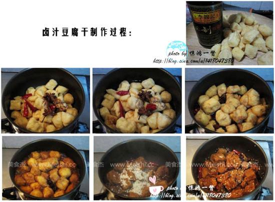 卤汁豆腐干的做法大全