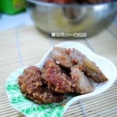 糯芋粉蒸肉