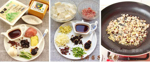四川麻婆豆腐的做法大全