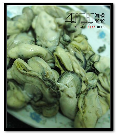 牡蛎煎饺的家常做法