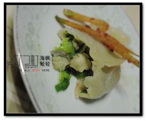 牡蛎煎饺怎么煮