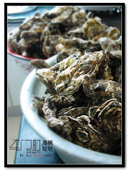 牡蛎煎饺的做法大全