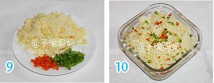 芝士焗土豆泥怎么吃