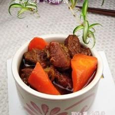 番茄胡蘿卜燉牛腩