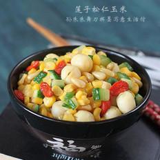莲子松仁玉米