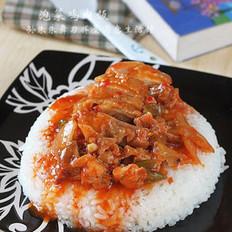 泡菜鸡肉饭