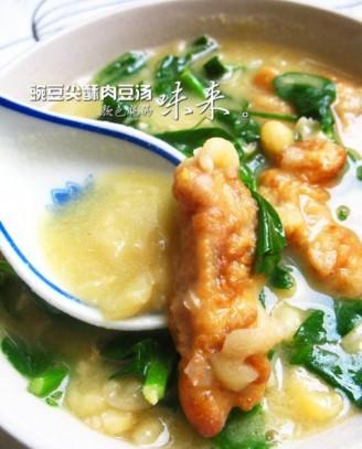 豌豆尖酥肉豆汤的做法