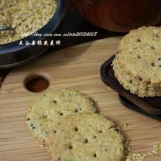 五谷杂粮燕麦饼
