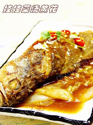 娃娃菜烧黄花鱼的做法